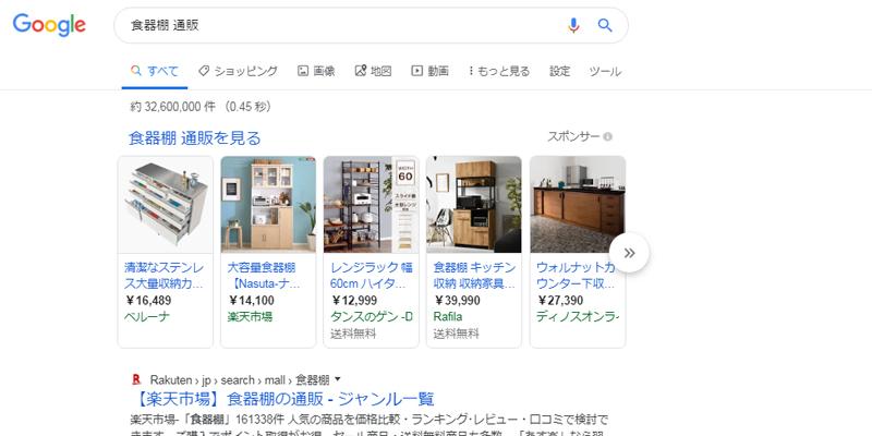 食器通販の検索結果